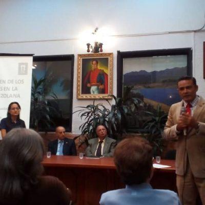 Inicio de las actividades de la Fundación Centro de Altos Estudios Jurídicos del Estado Mérida – CAEJEM